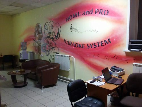 офис Grandkaraoke