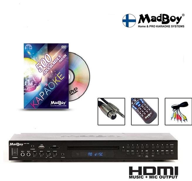 madboy mfp-1500