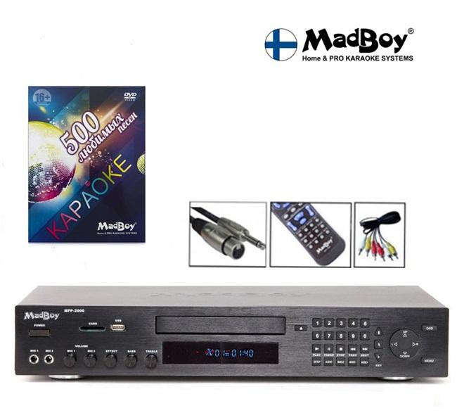 madboy mfp-2000
