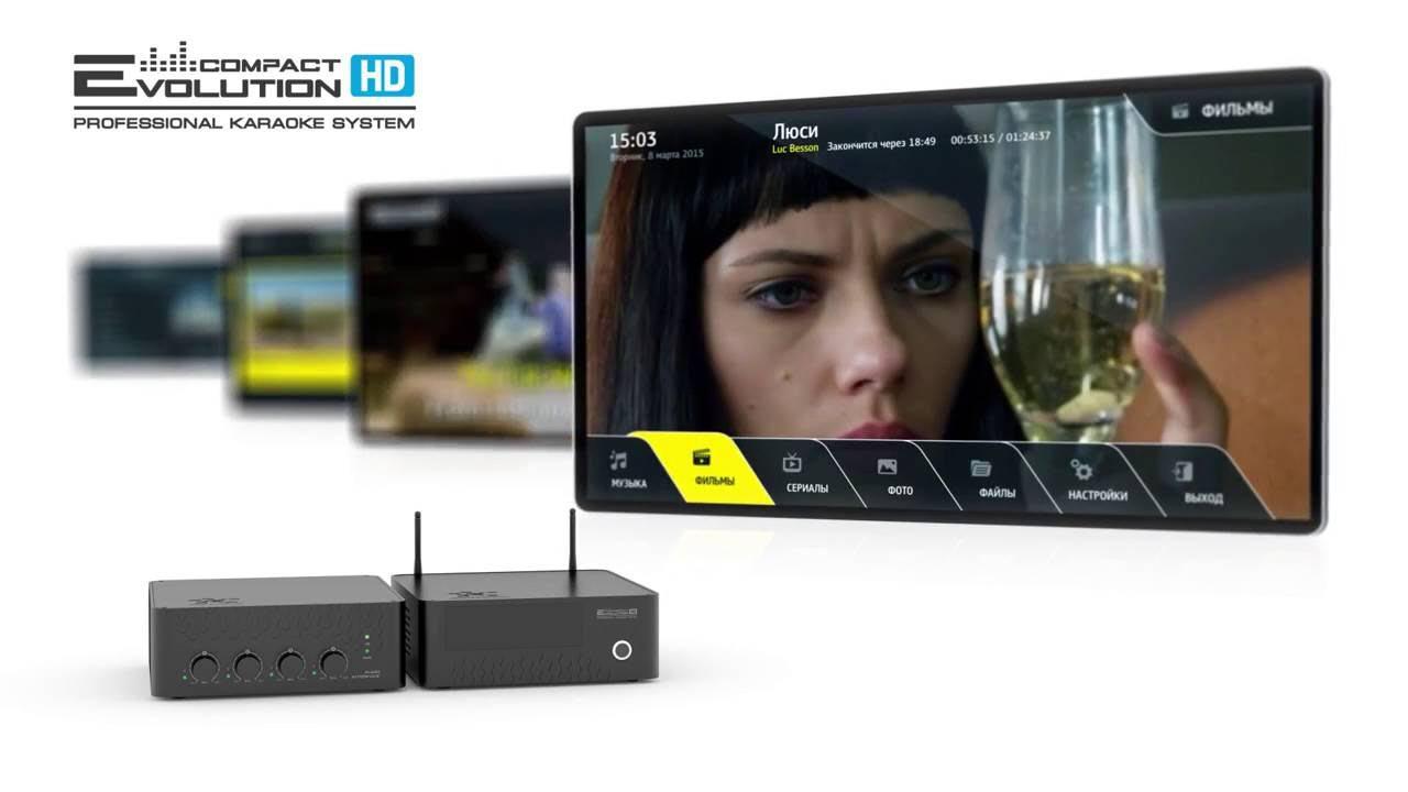 Профессиональная караоке система Evolution Compact HD