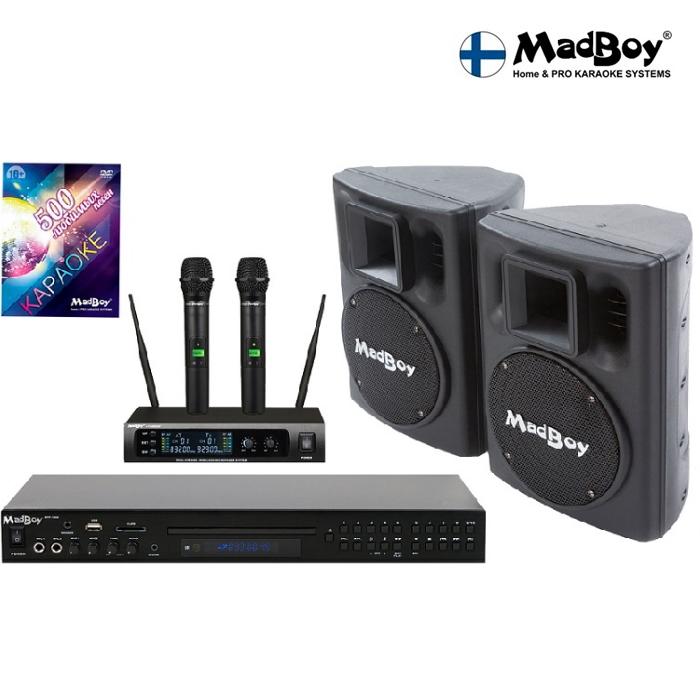 Madboy Music Home