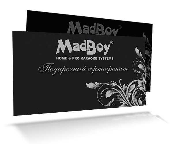 Подарочный сертификат от 1250 рублей