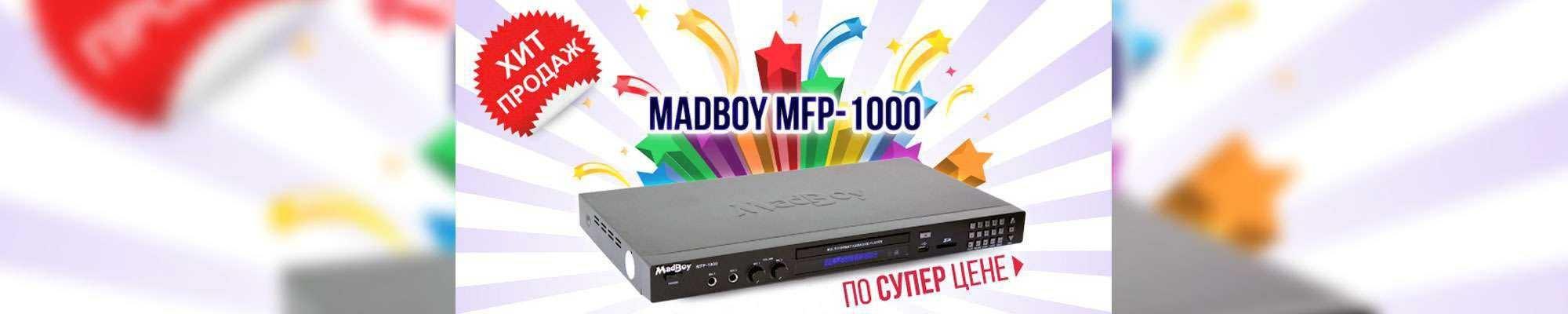 banner mfp-1000