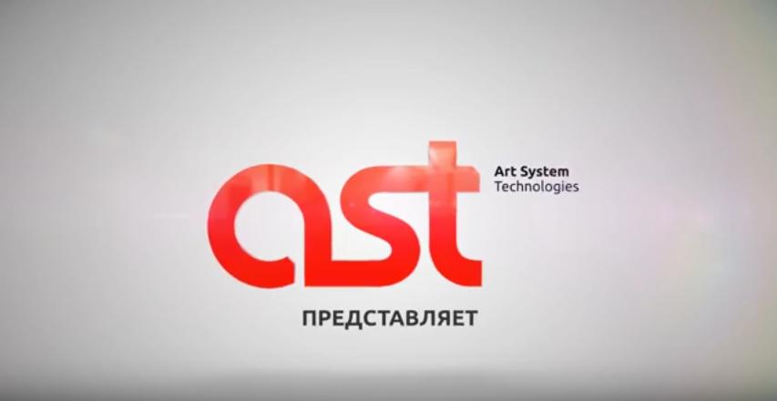 Обзор караоке системы AST 250