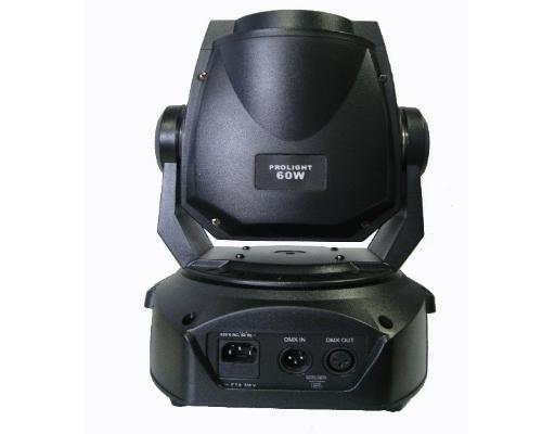 Spot - MH 607S