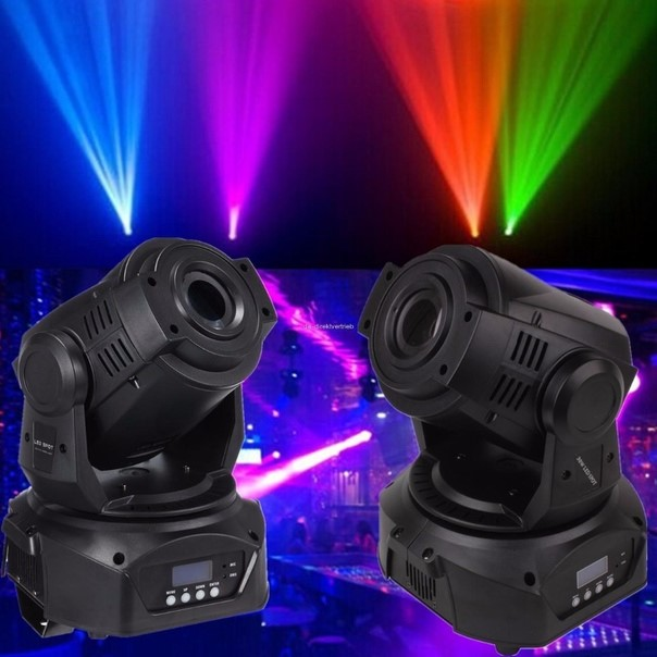 Active Light - Spot 90w с призмой