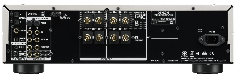 Denon PMA-1600NE Premium Silver2